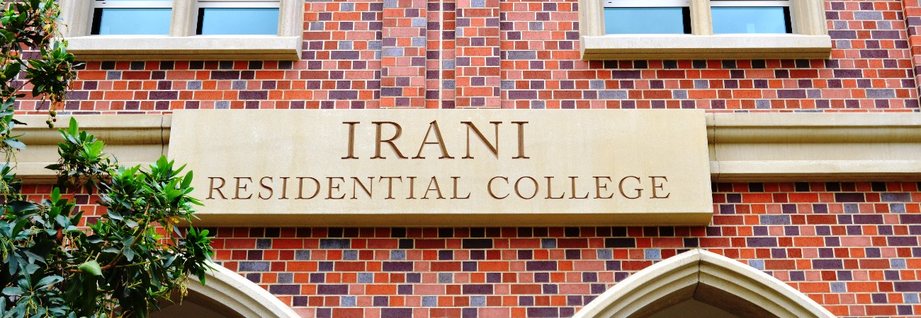 Irani Residential USC