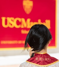 Eugenia Huang honors her father on her graduation sash